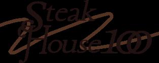 Steak House 100